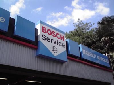 安心の基準ボッシュカーサービス